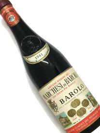1961年 マルケージ ディ バローロ バローロ 750ml イタリア ピエモンテ 赤ワイン
