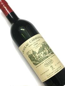 1984年 シャトー カルボニュー ルージュ 750ml フランス ボルドー 赤ワイン