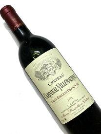 1958年 シャトー カルディナル ヴィルモーリーヌ 750ml フランス ボルドー 赤ワイン