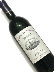 1977年 シャトー ラ ヴィオレット 750ml フランス ボルドー 赤ワイン
