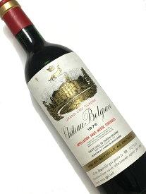 1976年 シャトー ベルグラーヴ 750ml フランス ボルドー 赤ワイン