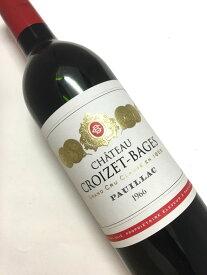 1966年 シャトー クロワゼ バージュ シャトー蔵出し 750ml フランス ボルドー 赤ワイン