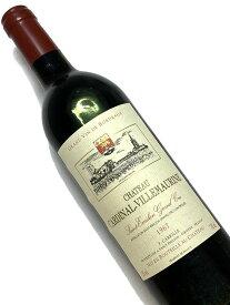 1967年 シャトー カルディナル ヴィルモーリーヌ 750ml フランス ボルドー 赤ワイン