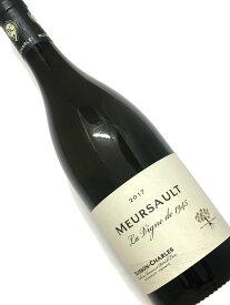 2017年 ビュイッソン シャルル ムルソー ヴィーニュ ド 1945 フランス ブルゴーニュ 白ワイン 750ml