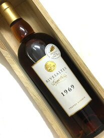 1969年 ヴィニョーブル ドム ブリアル リヴザルト ブラン グラン レゼルヴ 750ml フランス 甘口白ワイン