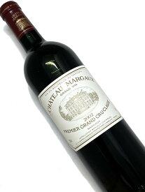 2002年 シャトー マルゴー 750ml フランス ボルドー 赤ワイン