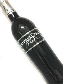 1961年 ヌーヴェル ソシエテ コンディショヌモン リヴザルト 500ml フランス 甘口 赤ワイン