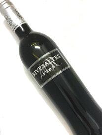 1980年 ヌーヴェル ソシエテ コンディショヌモン リヴザルト 500ml フランス 甘口 赤ワイン