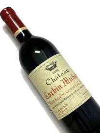 1982年 シャトー コルバン ミショット 750ml シャトー蔵出し フランス ボルドー 赤ワイン