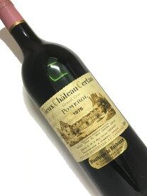 1975年 ヴュー シャトー セルタン 1,500ml フランス ボルドー 赤ワイン