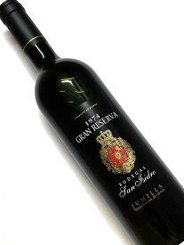 1974年 サン イシドロ グラン レセルバ 750ml スペイン 赤ワイン