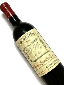 1966年 シャトー バレスタール ラ トネル 750ml フランス ボルドー 赤ワイン