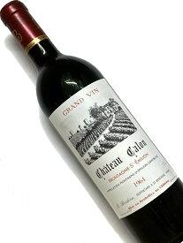 1964年 シャトー カロン シャトー蔵出し 730ml フランス ボルドー 赤ワイン