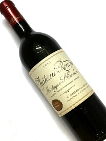 1953年 シャトー ルーディエ 750ml フランス ボルドー 蔵出し 赤ワイン