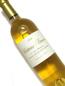 2010年 シャトー クリマンス 750ml フランス ボルドー 甘口白ワイン
