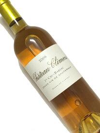2006年 シャトー クリマンス 750ml フランス ボルドー 甘口白ワイン