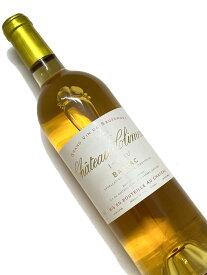 2004年 シャトー クリマンス 750ml フランス ボルドー 甘口白ワイン