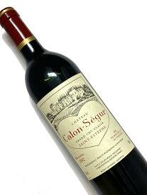 1992年 シャトー カロン セギュール 750ml フランス ボルドー 赤ワイン