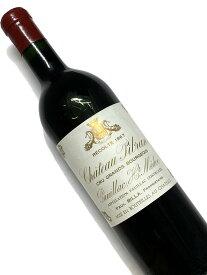 1967年 シャトー ピブラン 750ml フランス ボルドー 赤ワイン