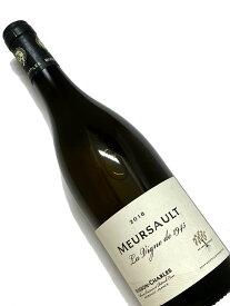 2018年 ビュイッソン シャルル ムルソー ヴィーニュ ド 1945 フランス ブルゴーニュ 白ワイン 750ml