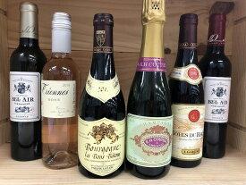 Vin a Table Wine half Bottles Set ヴァン ア ターブル ワイン ハーフボトル 375ml ハーフボトル 6本セット