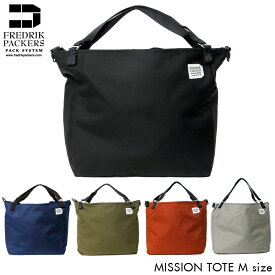 FREDRIK PACKERS フレドリックパッカーズ トートバッグ ショルダーバッグ マザーズバッグ おしゃれ 自転車 MISSION TOTE M size[fp-mis-tote-m]