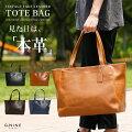 【A4ファイルが入る】女性用通勤バッグ!カジュアル感もあるトートバッグのおすすめは?