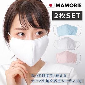 在庫 速報 com 日本 製 マスク