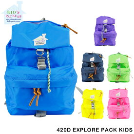 KIDS PACKERS キッズパッカーズ FREDRIK PACKERS リュックサック デイパック パパ ママ リンクコーデ プレゼント ギフト 420D EXPLORE PACK KIDS キッズ 子供 日本製 ブラック 黒 レディース メンズ 【gwtravel_d19】420d-exp]