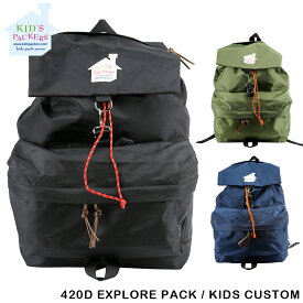 KIDS PACKERS キッズパッカーズ FREDRIK PACKERS リュックサック デイパック パパ ママ リンクコーデ プレゼント ギフト 420D EXPLORE PACK KIDS CUSTOM キッズ 子供 日本製 ブラック 黒 レディース メンズ 【gwtravel_d19】A4[kp-420d-exp-kc]