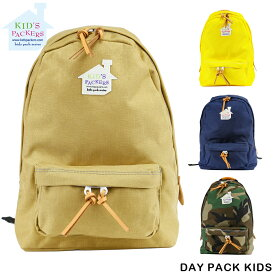 KIDS PACKERS キッズパッカーズ FREDRIK PACKERS リュックサック デイパック パパ ママ リンクコーデ プレゼント ギフト DAY PACK KIDS キッズ 子供 日本製 ブラック 黒 レディース メンズ 大容量 軽量 旅行 ママバッグ マザーバッグ A4[kp-day] 【gwtravel_d19】