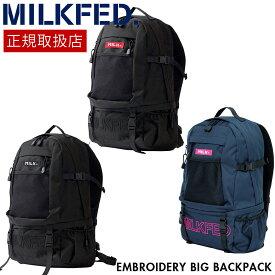 424accb6cff4 MILKFED ミルクフェド embroidery big backpack リュック バックパック レディース 通勤 通学 ナイロン ボックスロゴ  ストリート