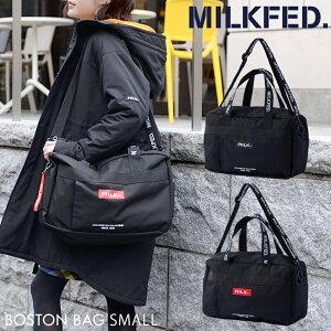 ミルクフェド ボストンバッグ バッグ 旅行 お出かけ 通勤 通学 大容量 かわいい カジュアル MILKFED BOSTON BAG SMALL