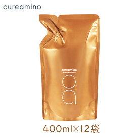 味の素ヘルシーサプライ cureamino リバイタライズシャンプー 詰替 400ml 12個[1cs]キュアミノ アミノ酸 抗酸化 サロン仕上がり【区分A】