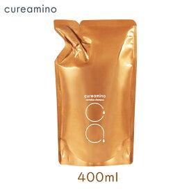 [メール便送料無料] 味の素ヘルシーサプライ cureamino リバイタライズシャンプー 詰替 400ml 1個 キュアミノ アミノ酸 抗酸化 サロン仕上がりmb