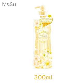 ポライト ミス・スー スイートレバリー エクストラスムース シャンプー 300ml 1個 さらさら ノンシリコン アミノ酸【区分A】ar