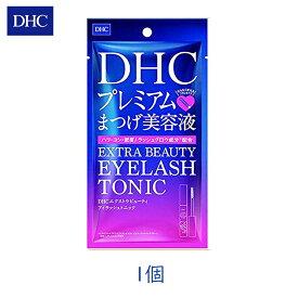 DHC エクストラビューティ アイラッシュトニック 6.5ml 1個 まつげ まつ毛 美容液 目もと マスカラ 下地 mb ar