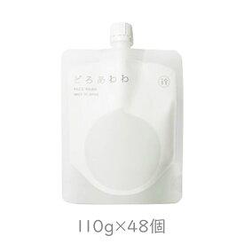 健康コーポレーション どろ豆乳石鹸 どろあわわ 110g 48個[1cs]洗顔 どろ 発酵 スキンケア 濃密泡【区分A】