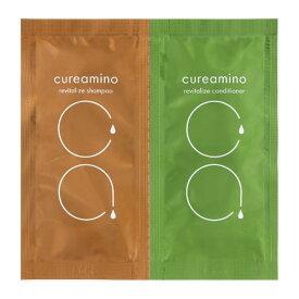 トライアル cureamino キュアミノ リバイタライズシャンプー コンディショナー 1セット お試しサイズ キュアアミノ アミノ酸 抗酸化 サロン 洗浄力 地肌 mb