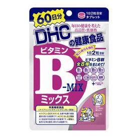 【3袋までメール便送料240円】 DHC ビタミンBミックス 60日分 120粒 栄養機能食品 to mb