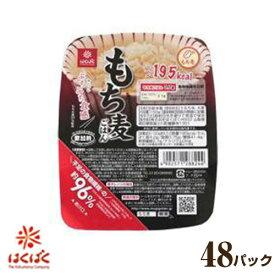 【48食】はくばく もち麦ごはん 無菌パック 150g×48パック 【区分A】 [まとめ買い] パックご飯 もち麦ご飯 もち麦ごはん レトルトご飯 米 ハクバク 巣ごもり 食物繊維 レンジ 無菌 もち麦