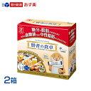 【2箱】あす楽 大塚製薬 賢者の食卓(6g×30包) 2個セット トクホ 脂肪 血糖値 特定保健用食品 【送料無料】【区分A】…
