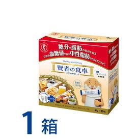 【1箱】大塚製薬 賢者の食卓(6g×30包) 難消化性デキストリン トクホ 特保 脂肪 血糖値 特定保健用食品【区分C】 hs