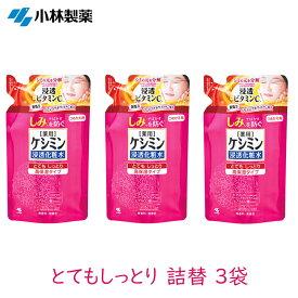[メール便] 小林製薬 ケシミン浸透化粧水 とてもしっとり 詰替 140ml 3個 mb ar