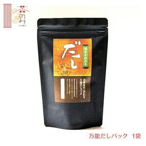茶のみ お茶屋のこだわり 万能だしパック 96g(8g×12包)×20袋 【送料無料】【区分A】 [北海道・沖縄へは追加料金] kn