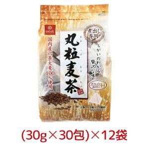 【12袋】はくばく 丸粒麦茶 900g (30g×30包) [ 国産 六条大麦 六条麦茶 三角テトラ ノンカフェイン むぎ茶 煮出し 急須 ティーバッグ]【区分A】