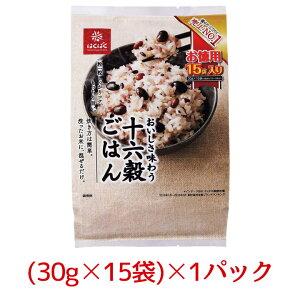 はくばく おいしさ味わう 十六穀ごはん お徳用 450g(30g×15袋) 【区分C】kn