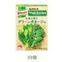 クノール カップスープ ベジレシピ 大地の彩りグリーンポタージュ 10箱【区分A】