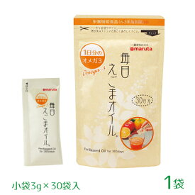 【メール便送料無料】太田油脂 毎日えごまオイル 3g×30袋入 オメガ3脂肪酸 kn mb