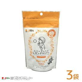 【メール便送料無料】ゼンヤクノー Tea Girls ハニーブッシュレモングラスティ12g(1.5g×8袋)3袋 お茶 ノンカフェイン 国産原料 kn mb